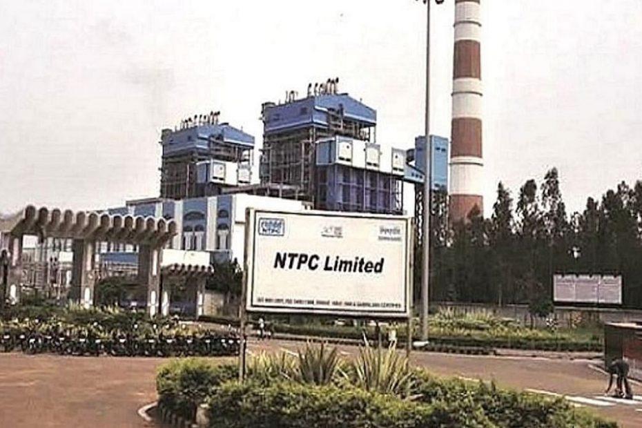 New vacancy NTPC 2021 VACANCY Government Job