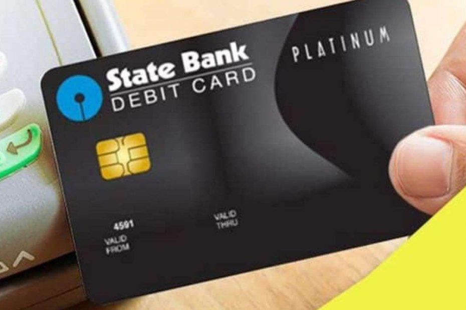 sbi-debit-card-offer-hindi