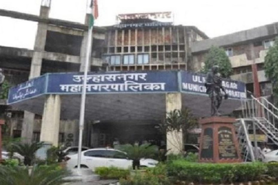 Ulhasnagar Municipal Corporation